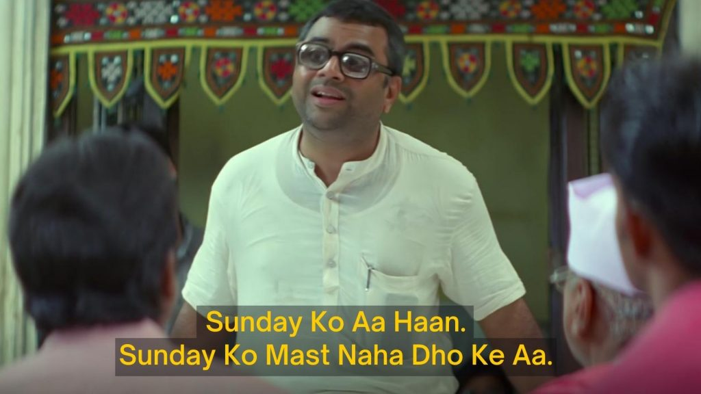 Sunday Ko Aa Haan – Meme Template