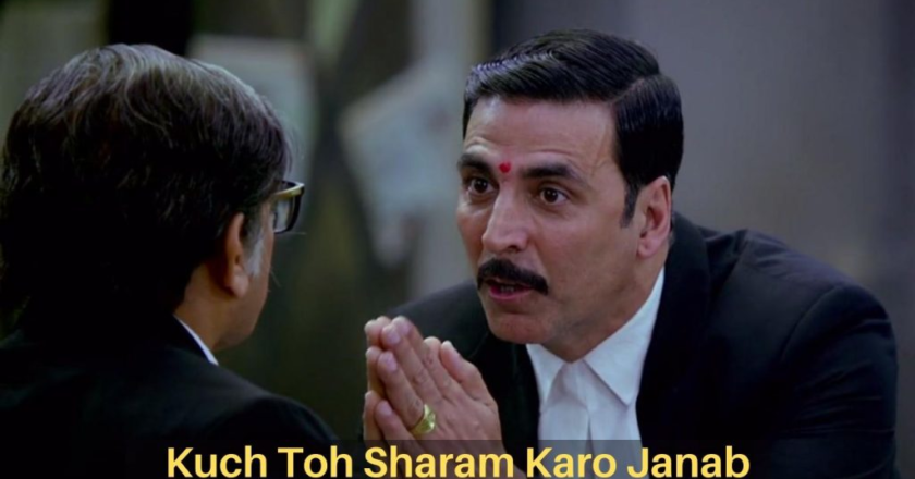 Kuch Toh Sharam Karo Janab – Meme Template