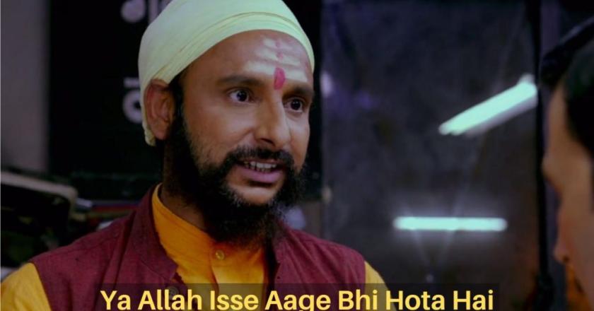 Ya Allah Isse Aage Bhi Hota Hai – Meme Template