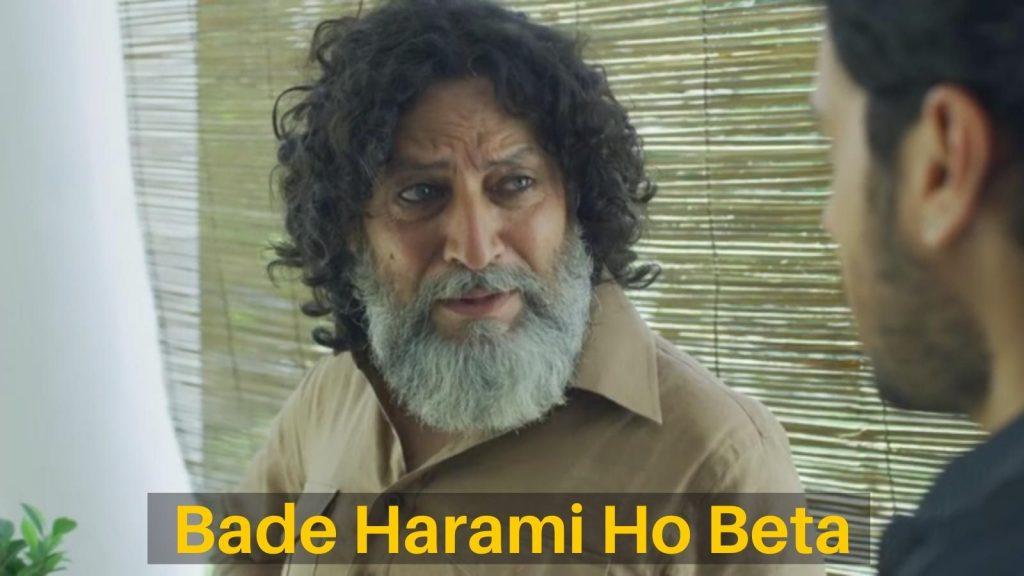 Bade Harami Ho Beta – Meme Template