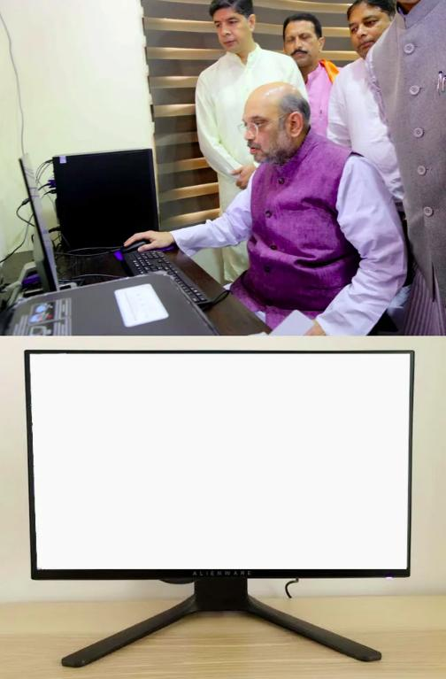 Amit Shah Using Computer – Meme Template