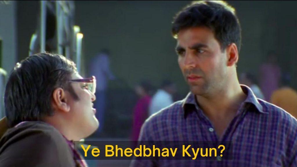 Ye Bhedbhav Kyun – Meme Template