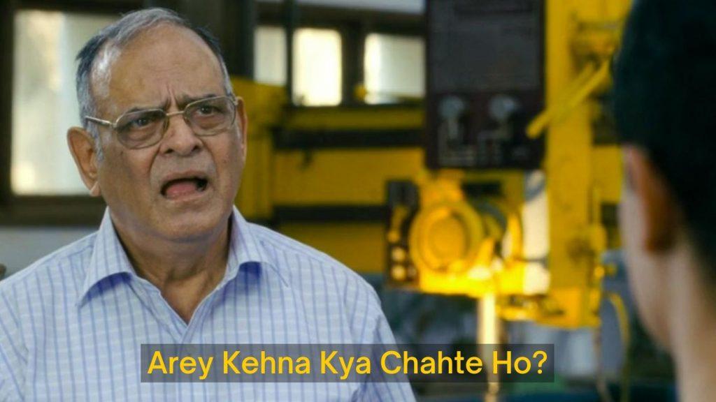 Arey Kehna Kya Chahte Ho? – Meme Template